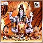 Mambalam Sisters Shivananda Lahari - Single
