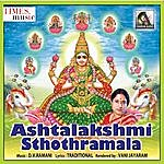 Vani Jairam Ashtalakshmi Sthothramala - Single