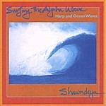 Shawndeya Surfing The Alpha Wave