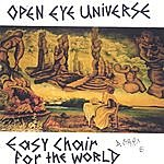 Open Eye Universe Easy Chair For The World