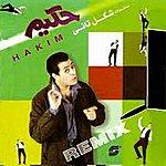Hakim Beiny W Beinak (Remix)