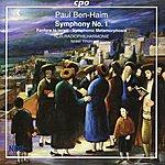 Israel Yinon Ben-Haim: Symphony No. 1 - Fanfare To Israel - Symphonic Metamorphosis On A Bach Chorale