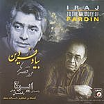 Iraj Be Yade Fardin - Iranian Traditional Music 26