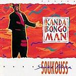 Kanda Bongo Man Soukoss - Shake Africa