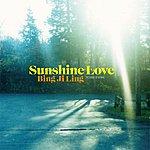 Bing Ji Ling Sunshine Love