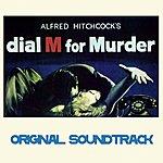 """Dimitri Tiomkin Dial """"M"""" For Murder (From Hitchcock's Movie """"Delitto Perfetto"""")"""