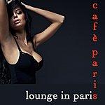 Double Zero Cafè Paris (Lounge In Paris)
