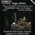Stockholm Philharmonic Orchestra Alfvén, H.: Upsala Rhapsody - Symphony No. 1
