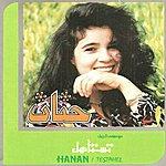 Hanan Testahel