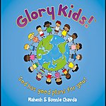 Mahesh Glory Kids! God Has Good Plans For You!