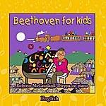 Roberto McCausland-Dieppa Beethoven For Kids