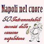Claudio Villa Napoli Nel Cuore (50 Intramontabili Grandi Successi Della Canone Napoletana)