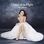 Aya Makino Queen Of The Night