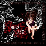 Neko Case The Worse Things Get, The Harder I Fight, The Harder I Fight, The More I Love You (Deluxe Edition)
