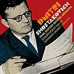 Alexander Lazarev Shostakovich, D.: Symphony No. 11