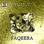 Noor Jehan Faqeera (Pakistani Film Soundtrack)