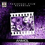 Runa Laila Anmol (Pakistani Film Soundtrack)