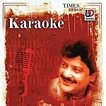 Dilip Kumar Roy Karaoke (Originally Performed By Udit Narayan)
