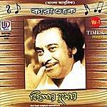 Dilip Kumar Roy Karaoke - Modern Songs, Vol. 1 (Originally Performed By Kishore Kumar)