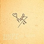 Hope 3rd Street (Ep)