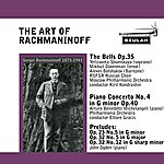 Moscow Philharmonic Orchestra The Art Of Rachmaninoff