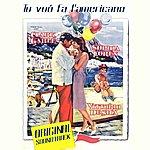 """Sophia Loren Tu Vuo' Fa' L'americano (Dal Film """" La Baia Di Napoli """")"""