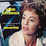 """Ennio Morricone La Donna Della Domenica (Original Soundtrack From """"La Donna Della Domenica"""")"""
