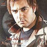 Wael Jassar Saât Baqoul