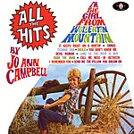 Jo Ann Campbell All The Hits: The Complete Cameo Recordings