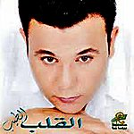 Mohamed Fouad El Alb El Tayeb