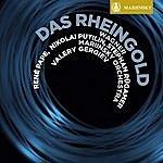 René Pape Wagner: Das Rheingold