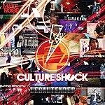 Culture Shock Legal Tender 2.5