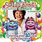 Carike Keuzenkamp Carike & Ghoempie Kuier Saam Met Ghoeghoe In Kinderland, Vol. 10