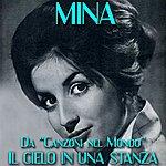Mina Il Cielo In Una Stanza (Da 'canzoni Nel Mondo')
