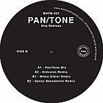 Pan/Tone Stay Remixes