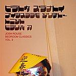 Josh Rouse Bedroom Classics, Vol. 3