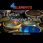 4 Elements Tibetan Singing Bowls ( Yoga )