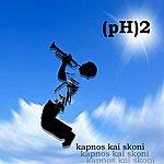 PH Kapnos Kai Skoni - Single