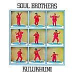 The Soul Brothers Kulukhuni