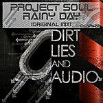 Project Soul Rainy Day