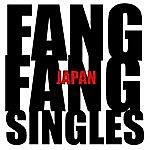 Fang Fang Japan