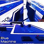 DJ SPS Blue Machine
