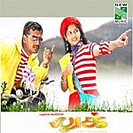 Deva Look (Original Motion Picture Soundtrack)