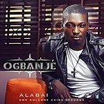 Alabai Ogbanje