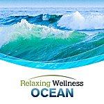 GioAri Relaxing Wellness: Ocean