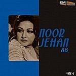 Noor Jehan Noor Jehan 88, Vol-1