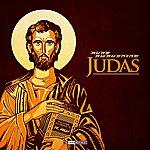 Rude Awakening Judas