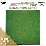 Toronto Symphony Orchestra Toru Takemitsu: The Dorian Horizon, Green, Etc.