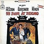 Dimitri Tiomkin 55 Days At Peking