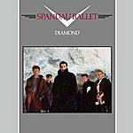 Spandau Ballet Diamond (2010 - Remaster)